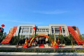 漯河市长申一家人酒店